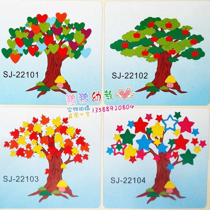 P G Class Decoration Of Three Dimensional Wall Stickers Children 39 S Room Decor