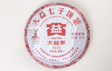 100 real China s famous brand puer DAYI menghai Tea factory shu puer 2010 menghai 7572