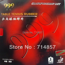 2pieces 999 999T pips-in table tennis / pingpong rubber with sponge(China (Mainland))