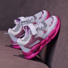 ULKNN חדש בנות ספורט נעלי פראי גדול ילדי סתיו ילד רך תחתון לנשימה ילדים של נעלי ילדים נעליים יומיומיות כחול(China)
