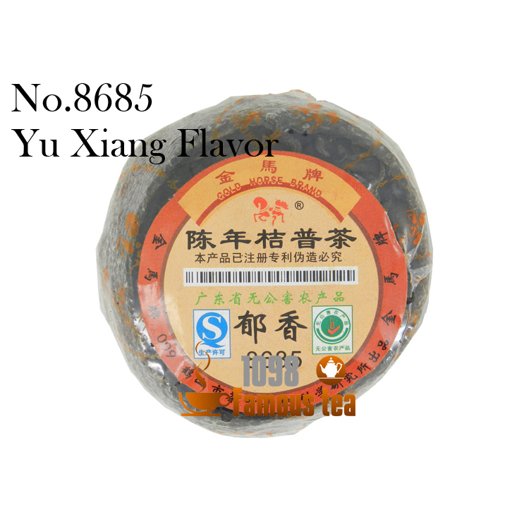 On Sale Free Shipping 5pcs 2008yr Yunnan Ripe Orange Puer Tea ChengNian Ferment Good Taste Chinese