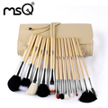 MSQ 13pcs Makeup Brush Set De Maquiagem With Beige PU Leather Case