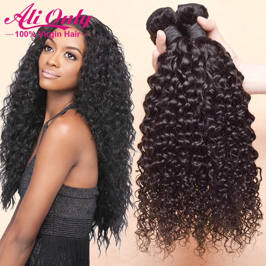 Mixed Length 3 pcs / lot  mocha brazilian hair water wave100g bundles mixed length brazillian hair  brazilian curly weave