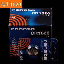 Buy freeshipping Renata CR1620 3V LITHIUM BATTERY 1620 Button batteries Motherboard battery 3pieces for $8.42 in AliExpress store