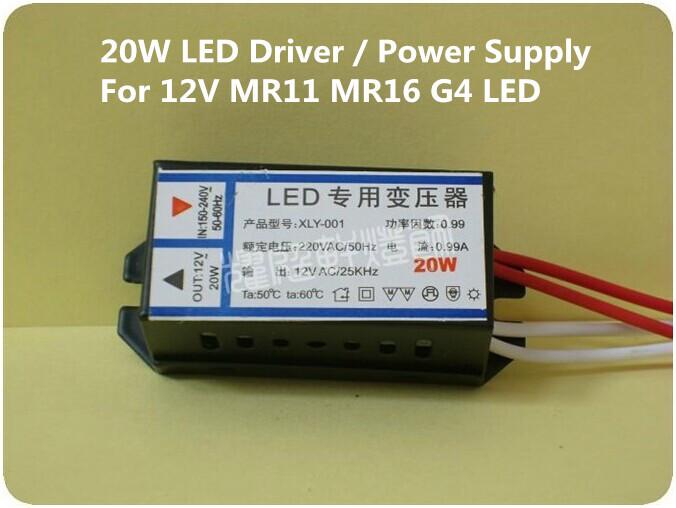 2pcs/lot, AC 220V to12V Electronic Transformer 20W LED driver Power Supply for 12V MR11 MR16 G4 LED Lamp light bulbs(China (Mainland))