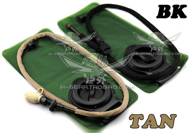 Tpu 2.5l big saliva bags liner water switch black sand