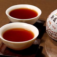Good Health Xin Yi Hao Menghai Tuo Cha Puer Black Tea 100g Ripe 57NC