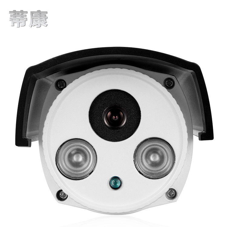 Factory outlets night vision HD 1200 line array infrared surveillance camera surveillance cameras wholesale(China (Mainland))
