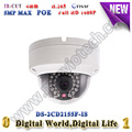 5MP H 265 IP Camera POE Audio Alarm Interface security Camera DS 2CD2155F IS 30M IR