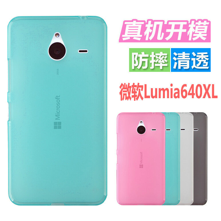Beautiful Protector Thin Silicon Soft TPU Case fundas for Nokia Lumia 640 640XL For Back Cover or Nokia Lumia 640 640XL(China (Mainland))