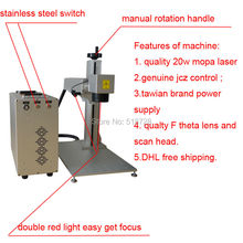 DHL free shipping high precision mopa fiber laser marking machine for imei on iphone6/6s