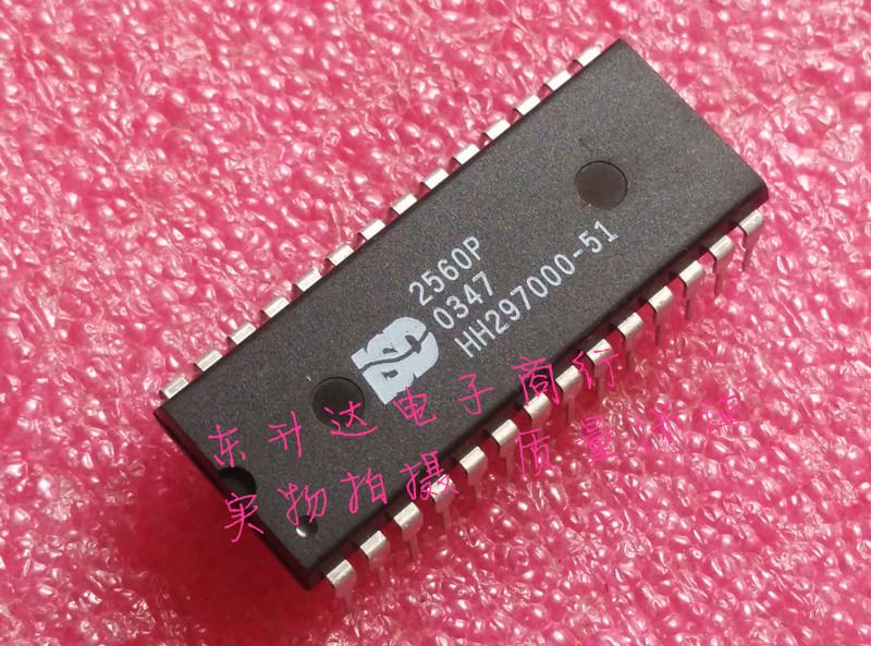 Free shipping 2pcs/lot ISD2560P ISD2560PY ISD2560 DIP28 IC Best quality.