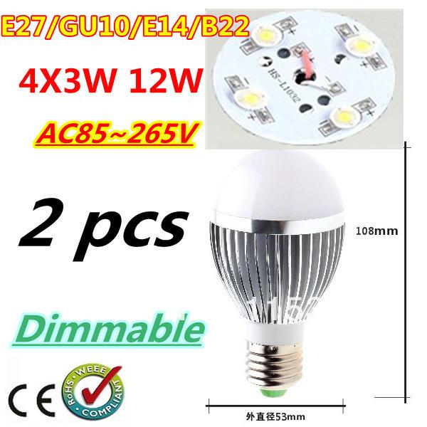 2pcs/lot Retail Dimmable Bubble Ball Bulb AC85-265V 12W E14 E27 B22 GU10 High power Globe light LED Light Bulbs Free shipping