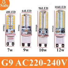 G9 led corn lamp AC220V 3014 7w 9w 10w 12W 2835LED Crystal Silicone Candle Replace 20-40W halogen lamps Christmas light  bulb(China (Mainland))