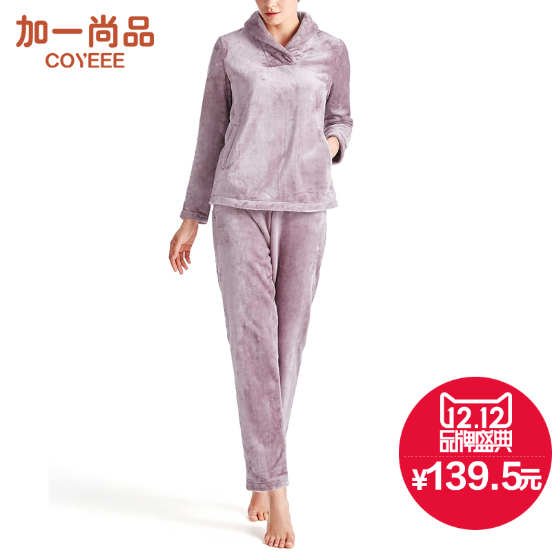 Plus a still product sleepwear female autumn and winter long sleeved flannel suit lapel coral velvet