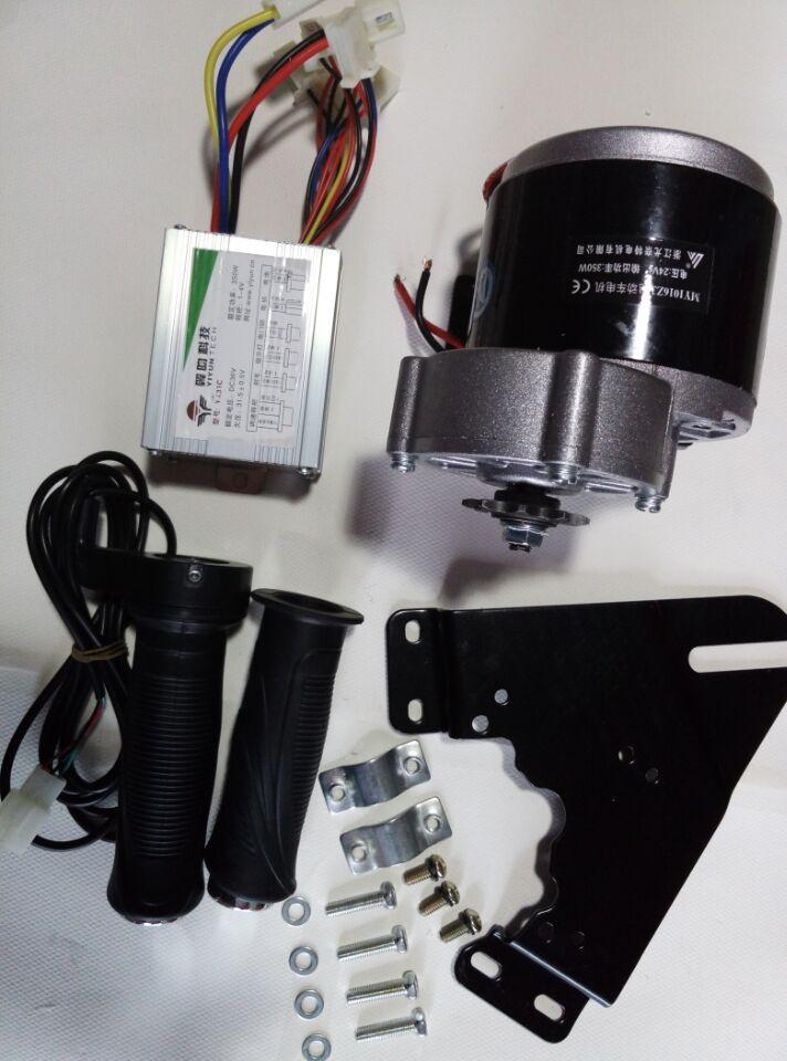 Мотор для электровелосипеда MY1016Z3 350 /36v ,