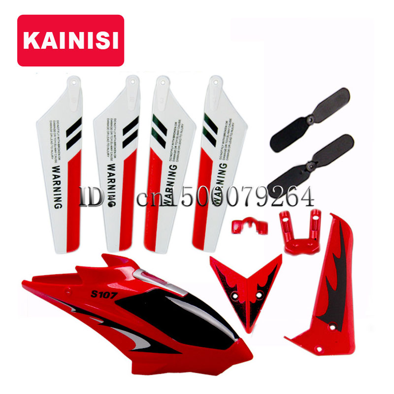 Free shipping spare main rotor tail rotor bonnet Syma S107G Gyro Metal 22 cm Three R / C Mini Helicopter RC plane S107(China (Mainland))