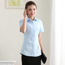 2016 Plus Size clothing office lady summer professional shirt women's white shirt 829