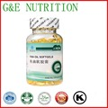 Treating Asthma Diarrhoea and Gastritis Thyme Extract 200g 10:1