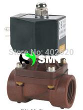 2W-15P 1/2 inch 12VDC DIN Coil Solenoid Valve Etc.(China (Mainland))