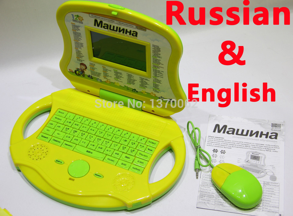 Baby Toys Children Computer Child Learning Education Russian + English Language Kids Early Learning Machine Educational Toys !(China (Mainland))
