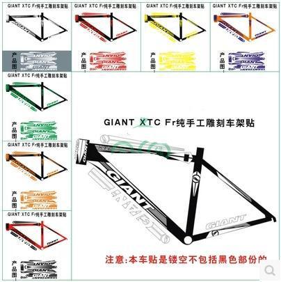 Bicycle Stickers из Китая