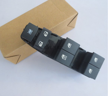 Chevrolet the window lifter switch lift switch