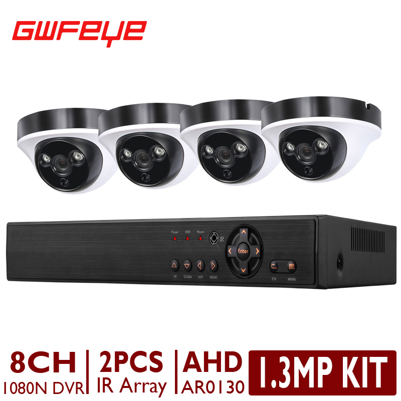 GWFEYE 8 Channel 1080N FHD AHD DVR CCTV Security System WIth 4PCS AR0130 1.3MegaPixel Array LED Cameras Surveillance System Kits(China (Mainland))