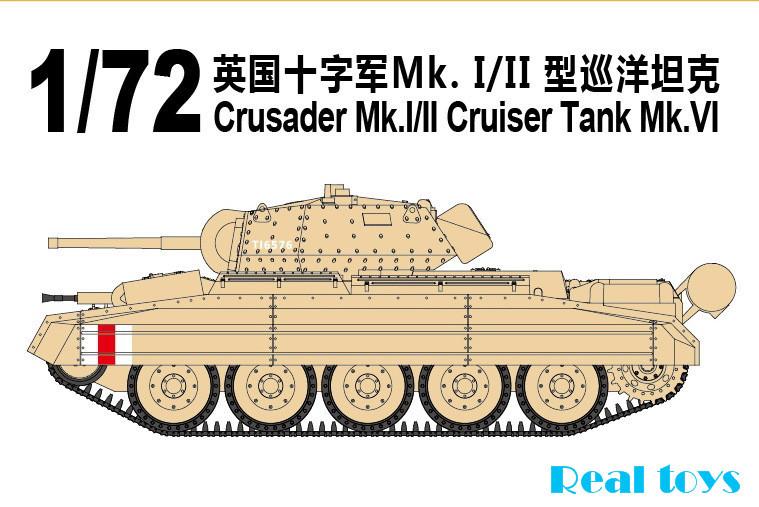 S model 1 72 PS720003 Crusader Mk I II Cruiser Tank Mk VI plastic model kit