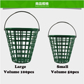 Golf Ball basket Plastic golf range Golf Driving Range Equipment 50balls 100balls buskets hand Litter baskets