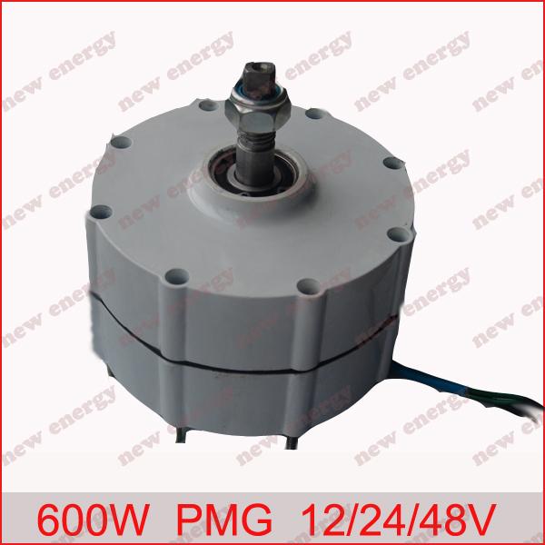 Free Shipping! 600w 12v / 24v / 48v low speed permanent magnet alternator / wind generator(China (Mainland))