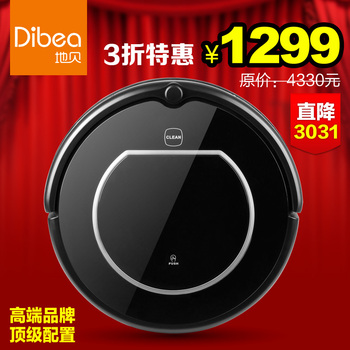 Home & Garden Sallei fully-automatic x500 sweeper household intelligent vacuum cleaner ultra-thin robot vacuum cleaner