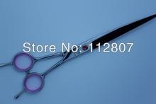 pet hair scissors promotion