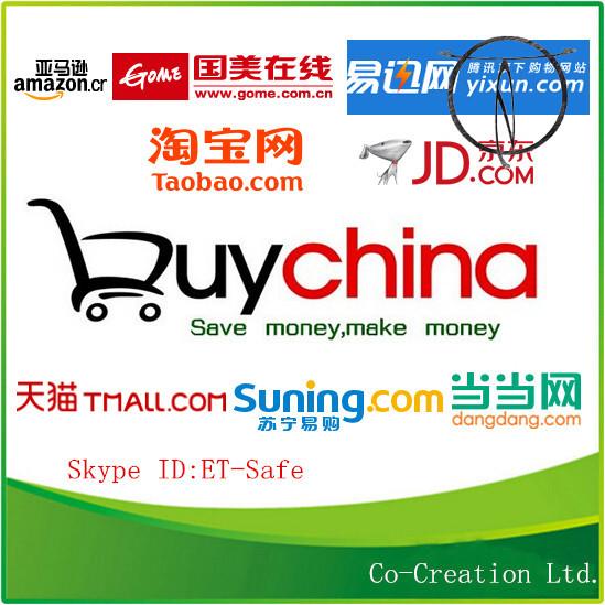 Фото Электронные компоненты Taobao ,