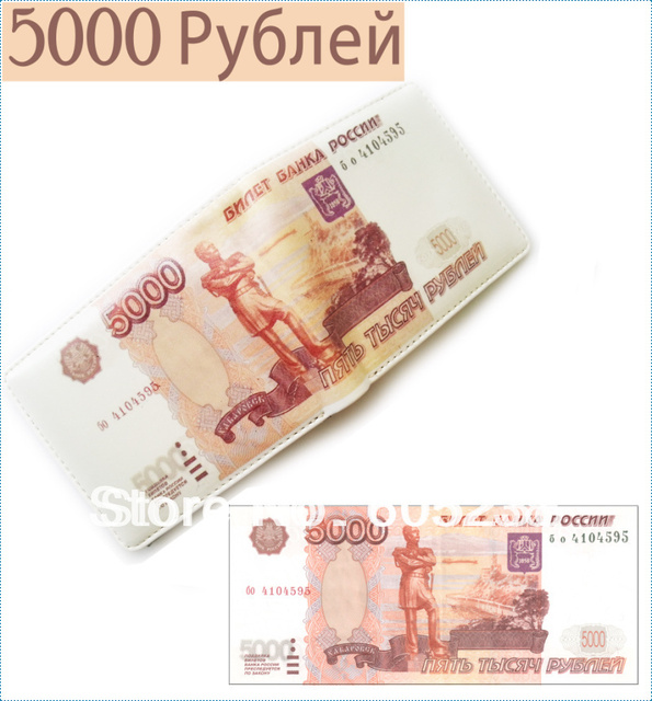 100pcs/lot  5000 RUBLE BILL MONEY WALLET 5000 RUB Novelty Gift / DOLLAR
