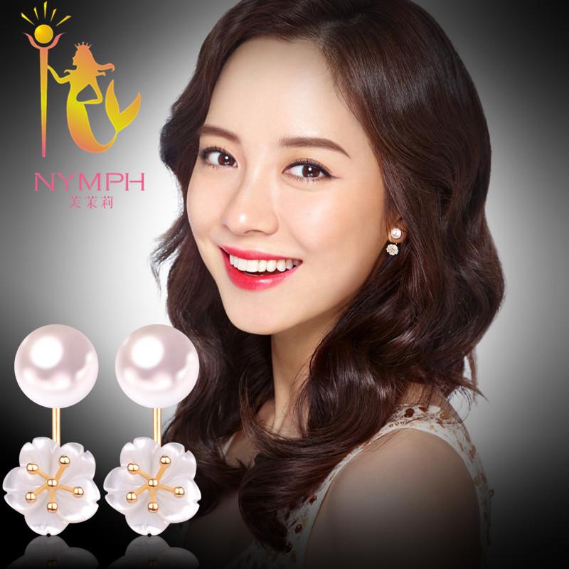 ... NYMPH brand Natural <b>Akoya pearl</b> earrings ,7.5-8mm Sea pearl stud ... - NYMPH-brand-Natural-Akoya-pearl-earrings-7-5-8mm-Sea-pearl-stud-earrings-for-women-send