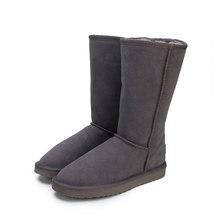 MBR kuvvet hakiki deri kürk kar botları kadın en kaliteli avustralya botları kışlık botlar kadınlar için sıcak Botas Mujer(China)
