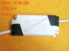 High efficiency 300mA 18-36W DC 54V ~ 130V Led Driver 18W 20W 24W 25W 30W 36W Power Supply AC 220V for ceiling lamp(China (Mainland))