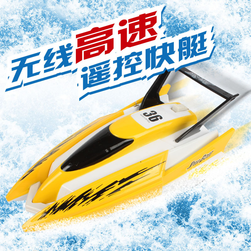 New Product 4 Channel Wireless Remote Control Ship Large Children Electric Water Toy Boat Rowing Yacht Ship Model Toy(China (Mainland))