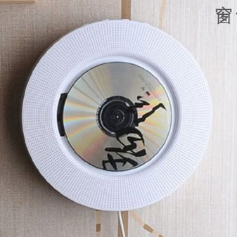 Consumer Electronics 2015 new hot CD stereo CD player Wall stereo prenatal care early education
