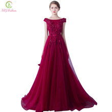 Robe De Soiree SSYFashion Evening Dress The Married Banquet Elegant Wine Red Lace Flower Long Party Prom Dresses Custom Size(China (Mainland))