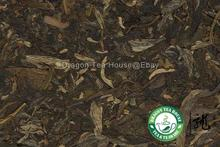 Zi Yun Hao Purple Clouds Xiaguan Puer Tea 2010 Raw 100g loose sample
