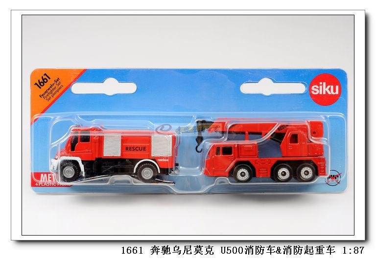 Siku Unimog fire truck + Fire truck Crane Kit 1661 alloy metal model car toy 1:87(China (Mainland))