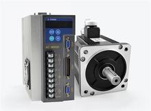Чпу AC серводвигателя комплект 3ph 220 В 130 мм 4NM 1KW 1000 Вт 2500 об./мин. 4A 3 м кабель