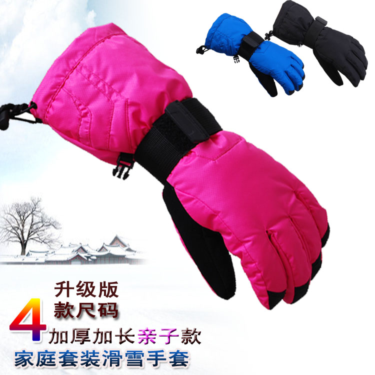 Professional Ski Gloves With Skiing Wristbands Guard Board Adult Children Ski Glove Parent Child Thickening Warm Type(China (Mainland))