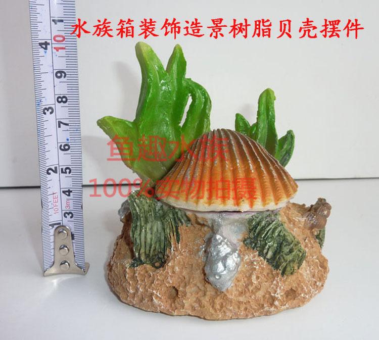 Aquarium fish tank decorative landscaping resin shell ornaments oxygen pump pick one spit bubble shells - dingan store