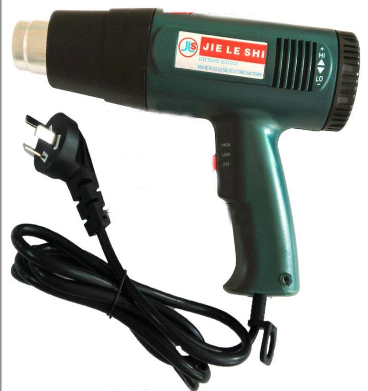 Adjustable temperature Stepless thermostat hot air gun 1800W heat gun Car foil roasted gun industrial hair dryer(China (Mainland))