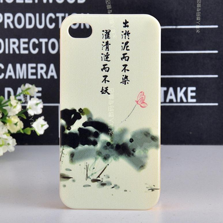 New Arrive Sell Like Hot Cakes Love Lotus Say Hard Plastic Case Cover For LG Optimus 3D P920 P925(China (Mainland))
