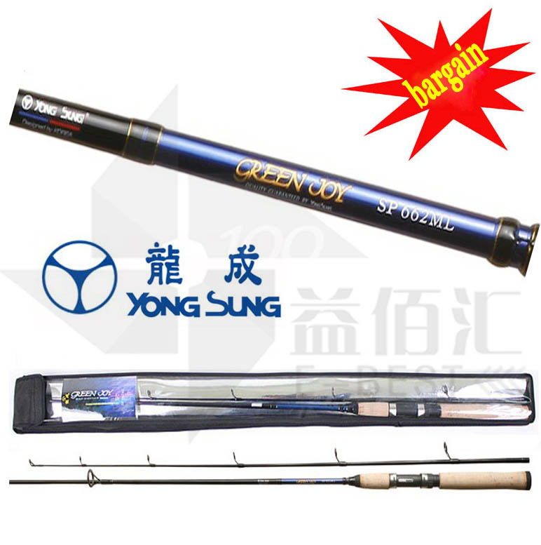 Carbon fiber poles lure fishing rods yong sung green joy for Green fishing rod