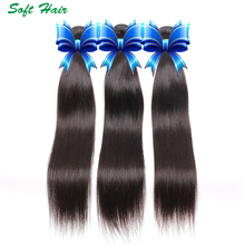 Remy Straight Virgin Hair Indian Remy Hair Bundles Good Quality Indian Hair Straight Weave Indian Straight Hair Extensions(China (Mainland))